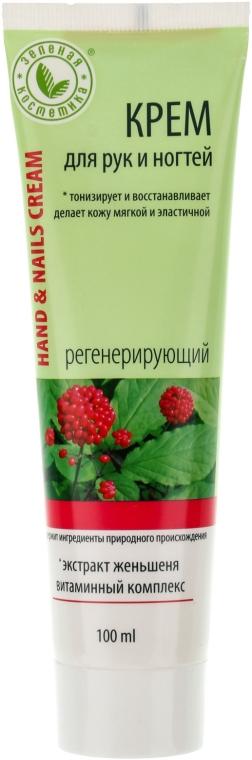 """Крем для рук и ногтей регенерирующий """"Женьшень"""" - Velta Cosmetic Зеленая Косметика"""