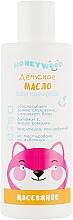 """Духи, Парфюмерия, косметика Детское массажное масло """"Honeywood"""" - Аромат"""