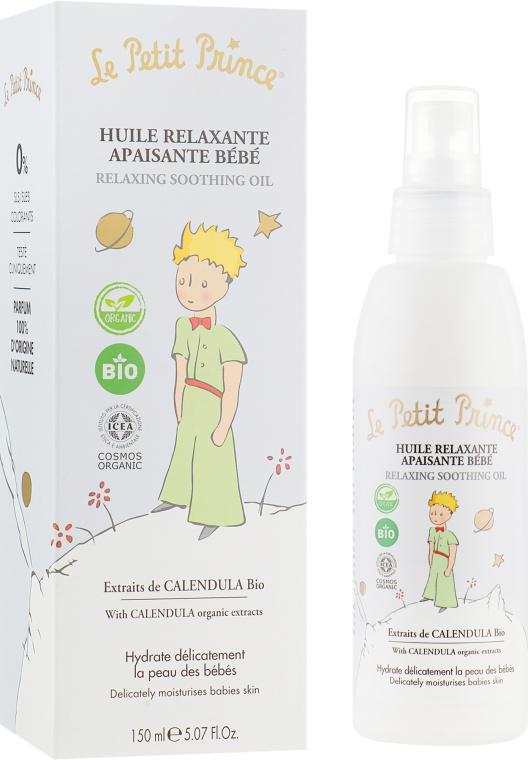 Успокаивающее смягчающее масло - Le Petit Prince