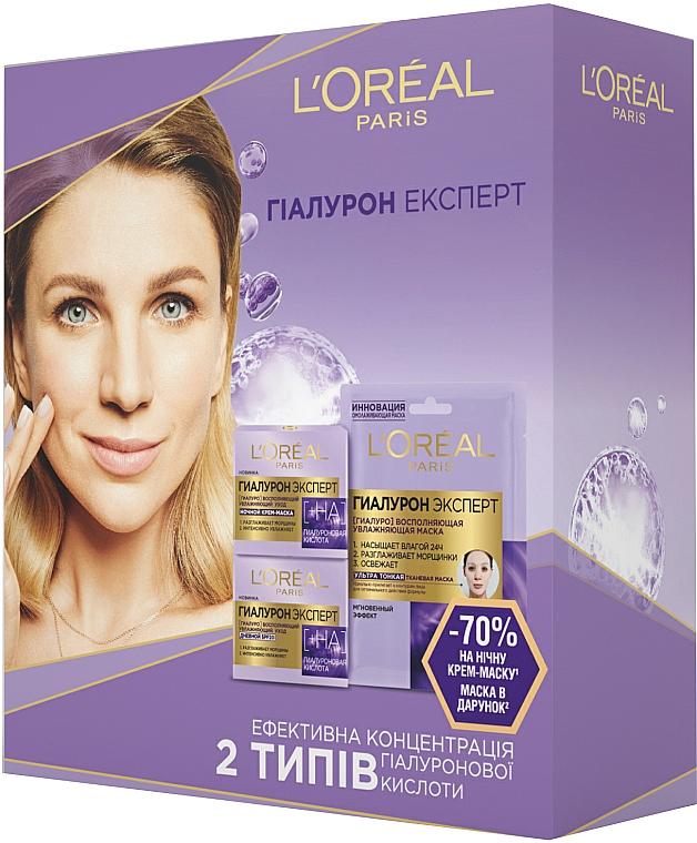 "Набор ""Гиалурон Эксперт"" - L'Oreal Paris Skin Expert (cr/50ml + cr/mask/50ml + mask/30g)"
