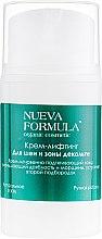 Духи, Парфюмерия, косметика Крем-лифтинг для шеи и зоны декольте - Nueva Formula Lifting Cream