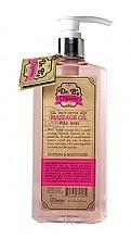 """Духи, Парфюмерия, косметика Массажное масло для тела """"Дикая Роза"""" - Dr. B's Organics Massage Oil Wild Rose"""