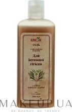 Духи, Парфюмерия, косметика Гель для интимной гигиены из мыльного корня и чайного дерева - Cocos Shower Gel
