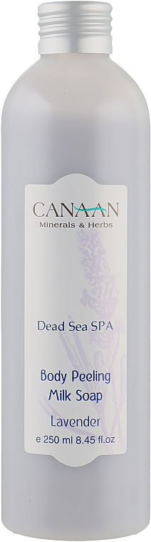 Молочне мило-пілінг для тіла - Canaan Minerals & Herbs Body Peeling Milk Soap Lavender — фото N1