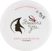 Духи, Парфюмерия, косметика Маска для лица питательная - Beautiful You