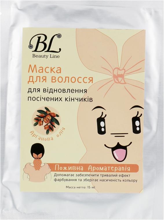 Маска для волос для восстановления секущихся кончиков - Beauty Line