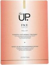 Духи, Парфюмерия, косметика Маска для лица c оливковым маслом - Verona Laboratories Skin Up The Luxury Powerful Anti-Wrinkle Treatment Peel-Off Mask