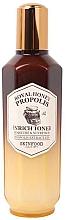 Духи, Парфюмерия, косметика Тонер для лица - Skinfood Royal Honey Propolis Enrich Toner