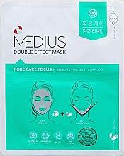 Духи, Парфюмерия, косметика Маска для лица сужающая поры - Medius Double Effect Mask Pore Care Focus