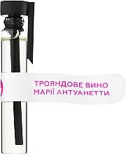 Духи, Парфюмерия, косметика Apothecary Skin Desserts Розовое вино Марии Антуанетты - Парфюмированная вода (мини)