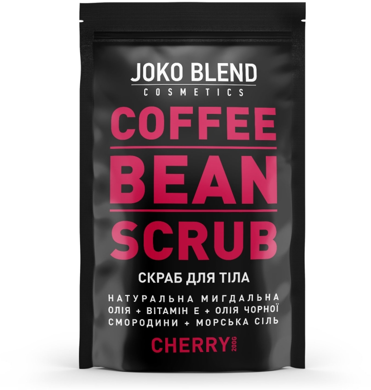 Кофейный скраб - Joko Blend Cherry