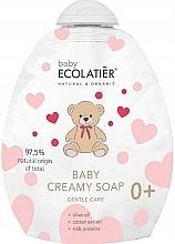 Духи, Парфюмерия, косметика Детское крем-мыло - Ecolatier Baby Creamy Soap (дой-пак)