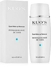 Духи, Парфюмерия, косметика Демакияж для глаз - Kuo's Sensitive Eyes Make Up Remover