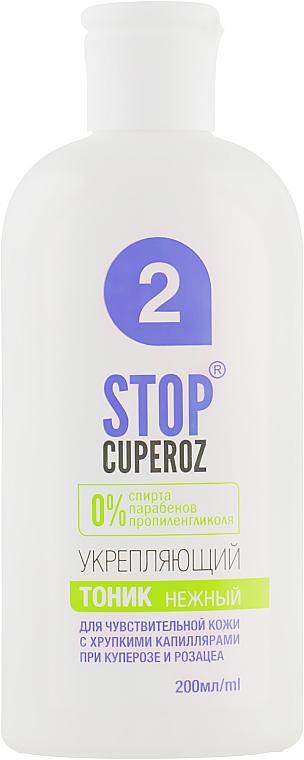 Нежный тоник с укрепляющим эффектом - ФитоБиоТехнологии Stop Cuperoz
