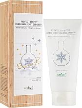 Духи, Парфюмерия, косметика Пенка для улучшения цвета лица - Amicell Perfect Energy White Snow Foam Cleanser