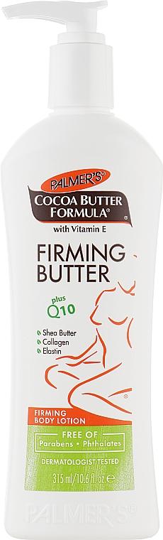 Укрепляющее масло для тела - Palmer's Cocoa Butter Formula Firming Butter