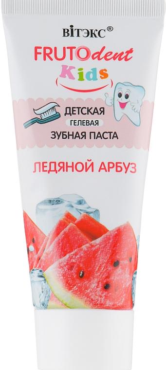 """Детская гелевая зубная паста без фтора """"Ледяной арбуз"""" - Витэкс Frutodent Kids"""