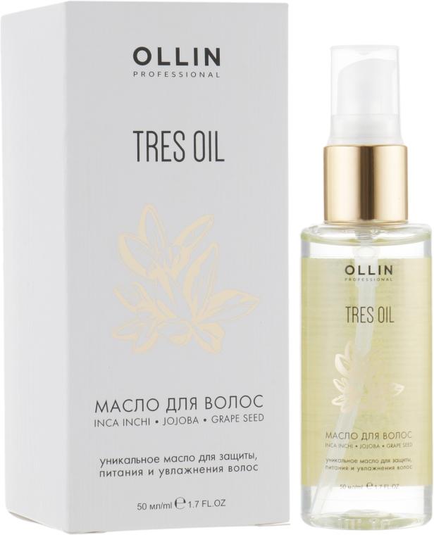 Масло для волос - Ollin Professional Tres Oil