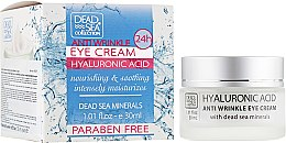 Духи, Парфюмерия, косметика Крем против морщин для кожи вокруг глаз - Dead Sea Collection Hyaluronic Acid Eye Cream
