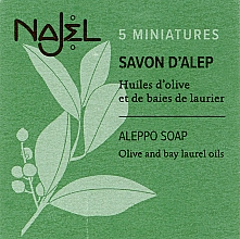 Духи, Парфюмерия, косметика Мыло алеппское с оливковым и лавровым маслом - Najel Aleppo Soap