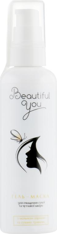 Гель-маска для очищения лица с корнем мыльного ореха и сухими травами - Beautiful You