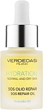 Духи, Парфюмерия, косметика SOS-восстанавливающее масло для лица - Verdeoasi Sos Repair Oil