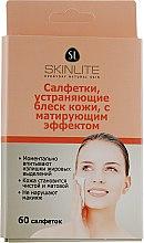 Духи, Парфюмерия, косметика Салфетки, устраняющие блеск кожи, с матирующим эффектом - Skinlite Eliminating Skin Shine Tissues with Matting Effect