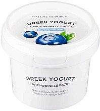 Духи, Парфюмерия, косметика Омолаживающая маска с экстрактом черники - Nature Republic Greek Yogurt Anti-Wrinkle Pack Blueberry