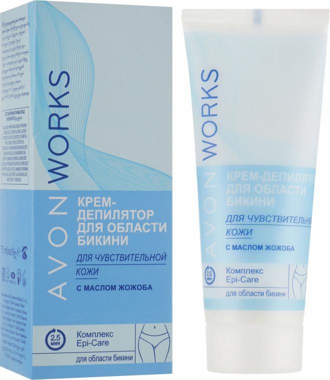 Крем-депилятор для области бикини с маслом жожоба - Avon Works Bikini Line Hair Removal Cream