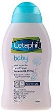 Духи, Парфюмерия, косметика Эмульсия для мытья лица и тела - Cetaphil Baby Emulsion