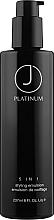 Духи, Парфюмерия, косметика Несмываемый спрей для волос - J Beverly Hills Platinum 5 In 1 Leave-In Styling Cream