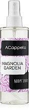 Духи, Парфюмерия, косметика ACappella Magnolia Garden - Интерьерные духи