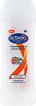 Духи, Парфюмерия, косметика Антибактериальный гель для душа - Activex Active