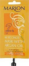 """Духи, Парфюмерия, косметика Маска для волос """"60 секунд"""" с аргановым маслом - Marion 7 Effects Mask With Argan Oil"""