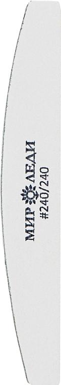 "Баф для ногтей ""Купол"", 240/240 - Мир Леди"