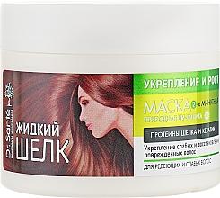 """Духи, Парфюмерия, косметика Маска для волос """"Укрепление и Рост"""" - Dr. Sante Silk Care Mask"""