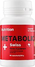 Духи, Парфюмерия, косметика Витамины Metabolic Swiss в капсулах - EntherMeal