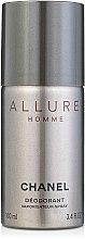 Духи, Парфюмерия, косметика Chanel Allure Homme - Дезодорант