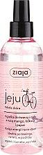Духи, Парфюмерия, косметика Лосьон-спрей для лица и тела с манго, кокосом и папайей - Ziaja Jeju