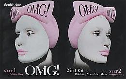 Духи, Парфюмерия, косметика Двухкомпонентная маска для очищения лица - Double Dare OMG! 2in1 Kit Detox Bubbling Microfiber Mask