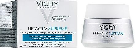 Набор - Vichy Liftactiv (day/cr/50ml + night/cr/50ml + gel/10ml) — фото N5