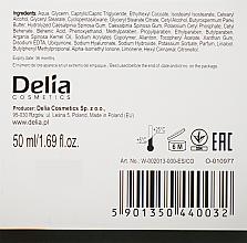Крем против морщин с аргановым маслом и коэнзимом Q10 - Delia Argan Care Cream — фото N3