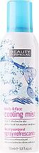 Духи, Парфюмерия, косметика Охлаждающий спрей для кожи лица и тела - Beauty Formulas Cooling Mist Spray