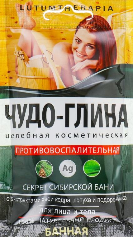 Чудо-глина целебная косметическая противовоспалительная - Артколор Lutumtherapia