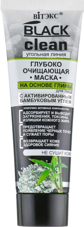 Глубоко очищающая маска для лица - Витэкс Black Clean