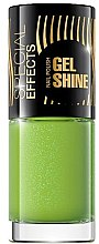 Духи, Парфюмерия, косметика Лак для ногтей - Eveline Special Effects Gel Shine