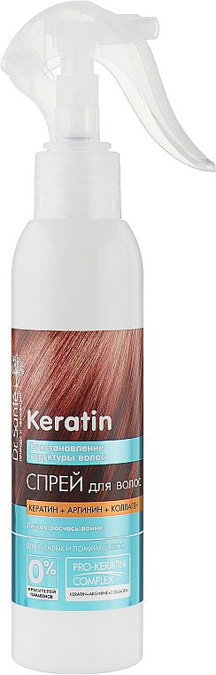 Спрей для тусклых и ломких волос Кератин + Аргенин + Коллаген - Dr. Sante Keratin Spray