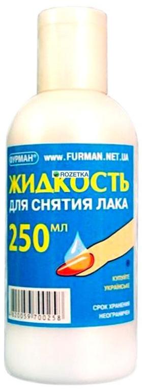 Жидкость для снятия лака - Фурман — фото N3