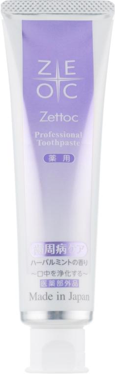 Зубна паста для догляду за яснами Zettoc Professional - Zettoc Professional — фото N3