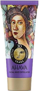 Грязевый пилинг для лица - Ahava 30 Years Facial Mud Exfoliator
